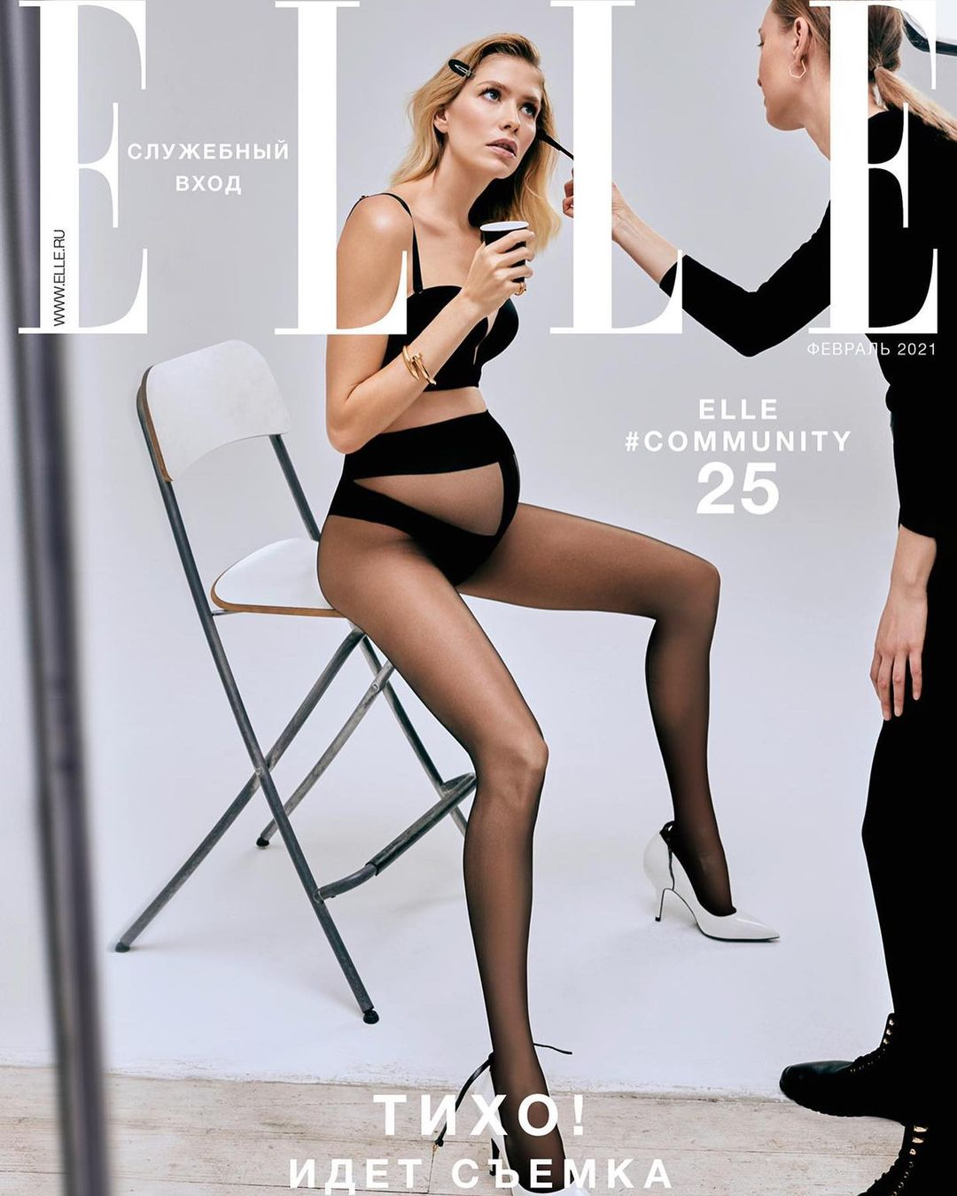 elle russia 25 years edition